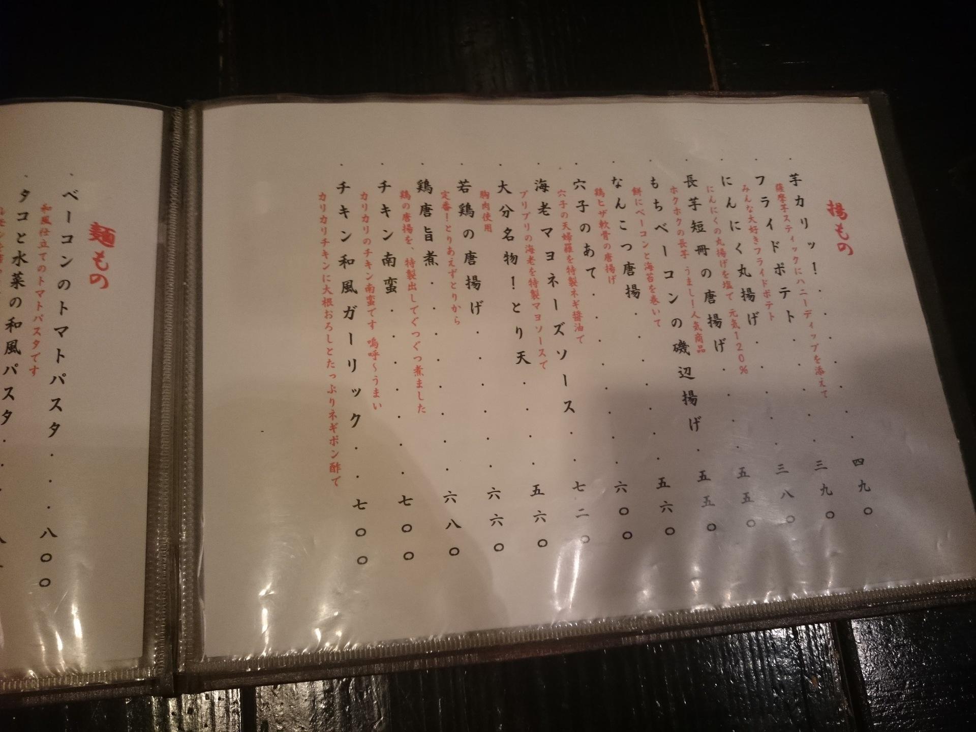 20170916_184037.jpg