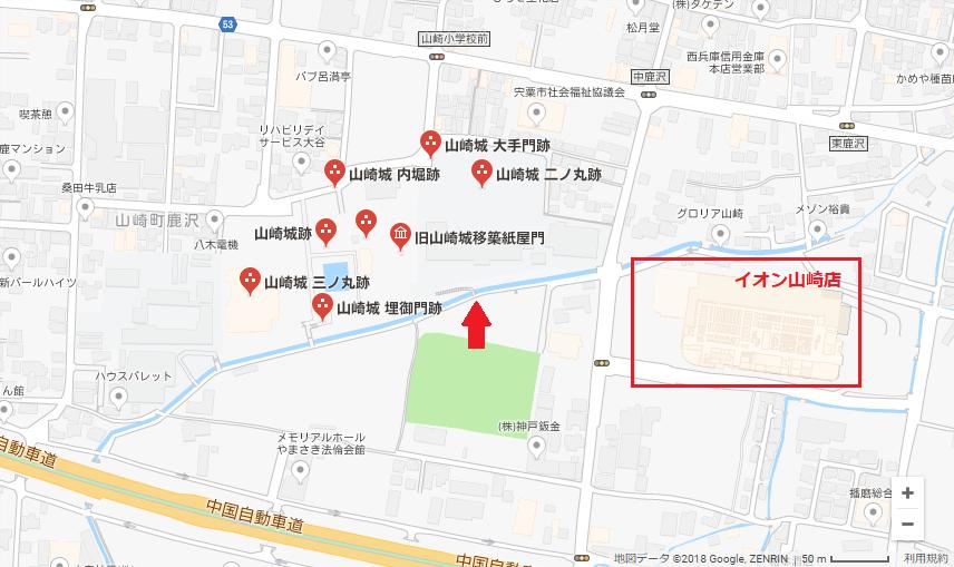 yamasaki-catsle.png